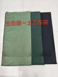 山东生态袋厂家 生态袋护坡
