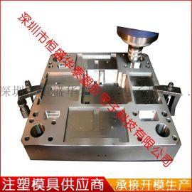 坂田模具厂注塑成型模具 模具开发设计 注塑加工
