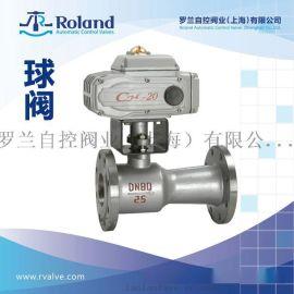 电动高温球阀 电动整体高温球阀 一体式高温电动球阀