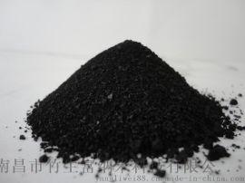 特优纳米功能性抗菌咖啡炭粉