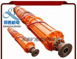 BQ型高压强排泵 BQ大功率矿井抢险排水泵