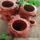 供应泵管125管卡,150管卡 180管卡 重型管卡 泵管管卡