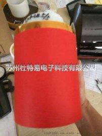 红色美纹纸胶带 美纹纸复膜胶带价位  现货耐高温美纹纸胶带
