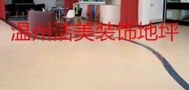 丽水温州 金华舟山pvc地坪 防静电地坪 pvc艺术地坪工程施工工艺
