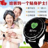 採集血壓血糖_測心率/體溫/心電運動睡眠通話手錶_中老年智慧手錶廠批發
