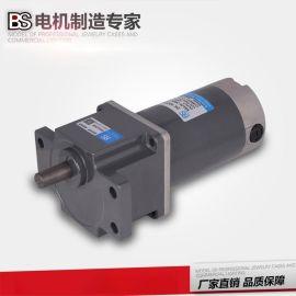5D120-24GN-18S/5GN20K 24V微型直流电机厂家