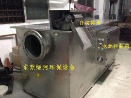 江西厨房废水治理全自动油水分离器  餐馆酒店隔油池厂家规格报价