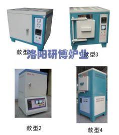 小型箱式高温炉,箱式淬火炉,节能型箱式炉-研博炉业