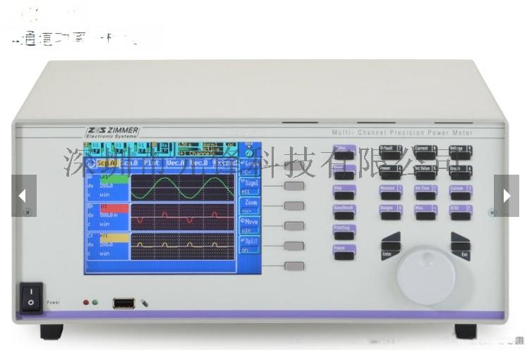ZES ZIMMER LMG450/4通道功率分析仪