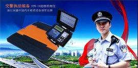 超重汽车检测仪方便安全更快捷