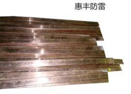惠丰50*5 60*6铜包钢扁钢厂家现货 铜包钢扁线报价