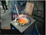 枣庄哪里卖15KW小型化铜炉、10公斤中频熔铜炉设备