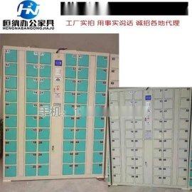 特价 商场电子寄存柜价格 36门6*6格条码寄存柜性能稳定