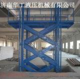济南升降机厂家固定式升降机固定式升降平台最低价格销售