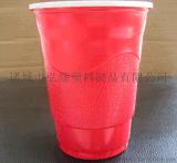廠家供應一次性塑料杯 紅白杯 473ML麻點塑料杯