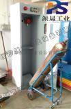 北京氣瓶櫃 智慧報警氣瓶櫃