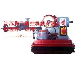 腾飞MF小磨王手动磨锯机木工机械磨刀机圆锯片合金锯片磨齿机水磨型磨齿机磨锯机全自动磨齿机小型磨刀机全自动多功能磨齿机小家用木工机械磨锯机厂家