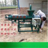 厂家直销螺旋式猪粪脱水机 猪粪RC200脱水机 猪粪固液脱水机