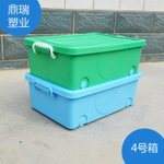 保定餐具消毒周转箱餐具消毒配送箱