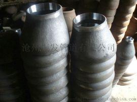 沧州振发不锈钢大小头品牌厂家