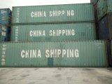 銷售和租賃天津舊集裝箱 二手貨櫃