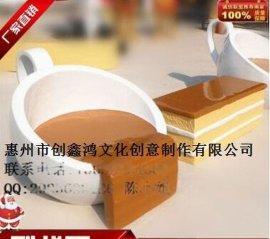 惠州创鑫鸿工厂专业供应玻璃钢创意家具
