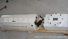 安徽西派瑞BKFR系列防爆壁挂式空调机 冷暖型(单冷型)工业空调
