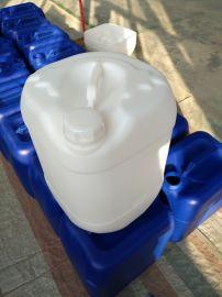 食品级25升角口堆码塑料桶