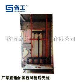 升降货梯,液压升降货梯,固定式升降机