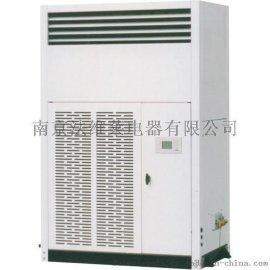 连云港梅雨季水冷恒温恒湿机 连云港柜式恒温恒湿机