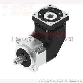 ZPLX90-50-200W曲角螺旋伞齿轮行星式减速齿轮箱