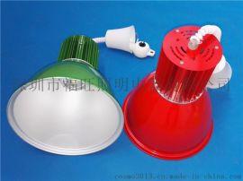 蓝色LED生鲜灯外壳中山厂家批发30w猪肉灯套件