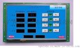 觸摸屏工控機在注塑機控制系統上的應用,廣州易顯觸摸屏工控機在注塑機控制系統的方案,注塑機控制系統專業觸摸屏工控機