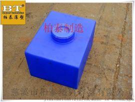 临江30L聚乙烯小型方形加药箱 化学液体储罐方形水箱