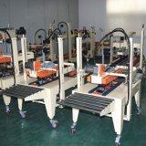 青島自動封箱機生產廠家