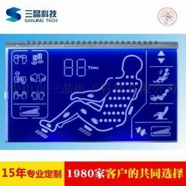 厂商LCD屏、液晶显示屏,白字蓝底,lcd液晶屏