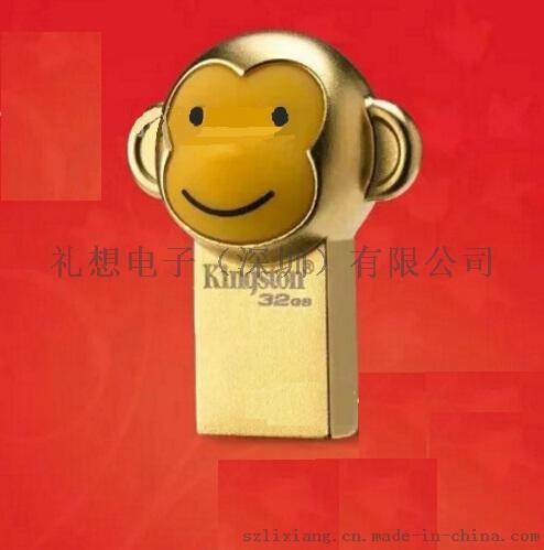 金猴u盤,卡通模型u盤