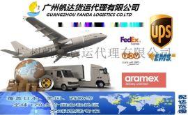 中国到马来西亚快递,马来西亚海运专线