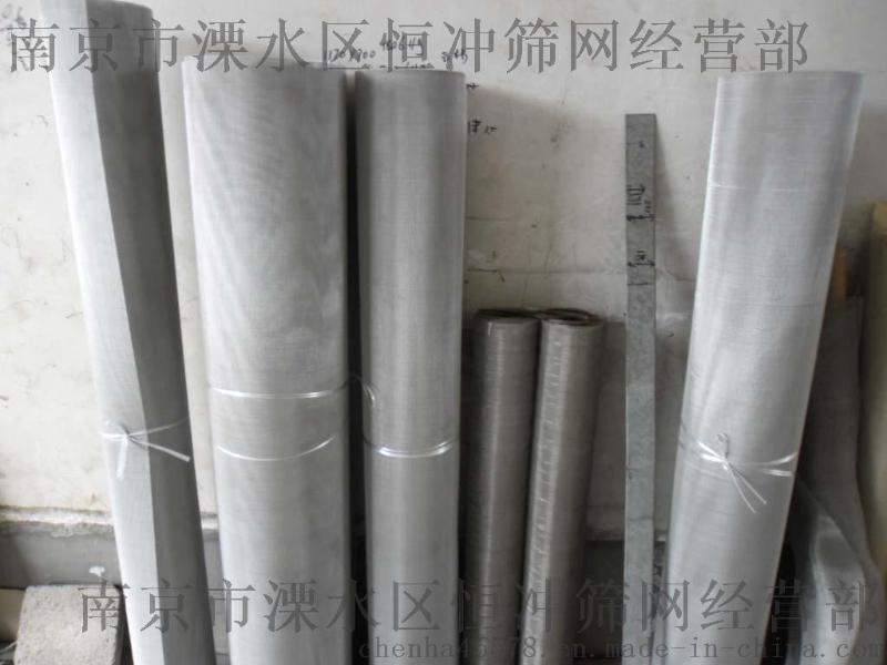 100目不鏽鋼篩網 304材質不鏽鋼網布 不鏽鋼過濾網100目