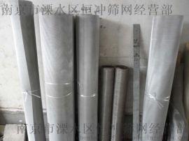 100目不锈钢筛网 304材质不锈钢网布 不锈钢过滤网100目