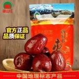 正宗新疆特产大枣 和田一级二星红枣休闲零食枣子400g坚果干果