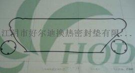 【专业加工】 冷凝器NBR橡胶垫圈JWP26