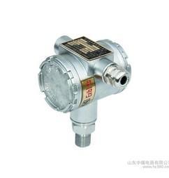 矿用本安型压力传感器 (GPD40)
