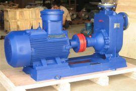 水泵厂家ZX型自吸式离心泵/工业自吸泵/自吸流程泵/自吸清水泵