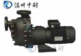 中耐ZBF塑料磁力式自吸泵