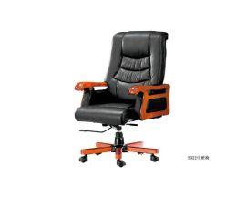 广东中山办公家具,中班椅,主管椅