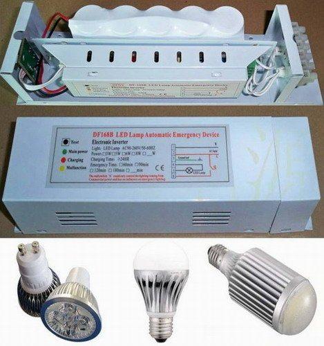5WLED應急電源盒, 含電池整體外盒