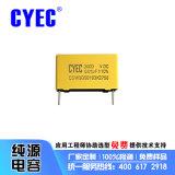 IGBT尖峰吸收电容器 CSW 0.01uF/