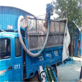 车载式小型吸麦机 多功能饲料吸料设备qc