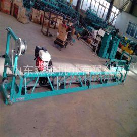 工厂直供框架式混凝土整平机 水泥地面摊铺机 6.5米**振动梁价
